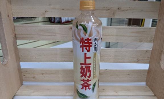 Vitalon Supreme Milk Tea