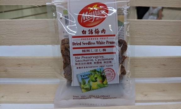 Meiyuan Seedless Traditional Prune