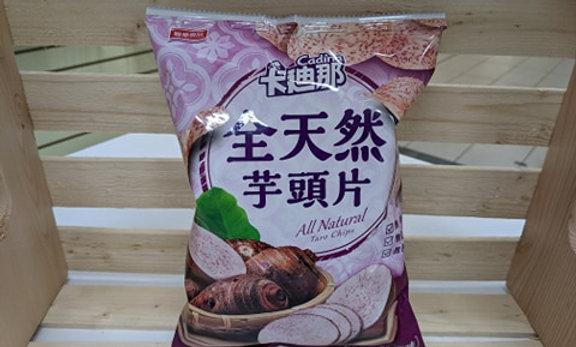 Cadina Taro Chips