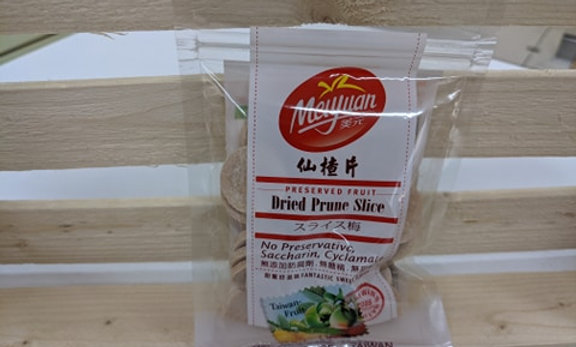 Meiyuan Dried Prune Slice