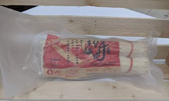 Taiwan Handmade Noodles