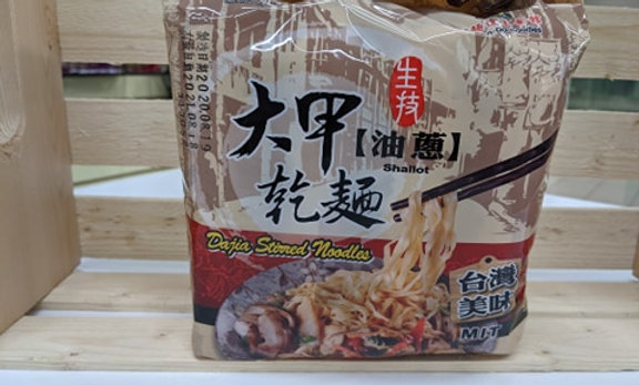 Shallot Dajia Stirred Noodles