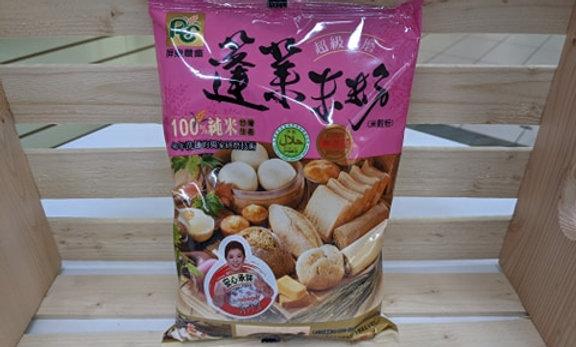 Taiwanese Flour