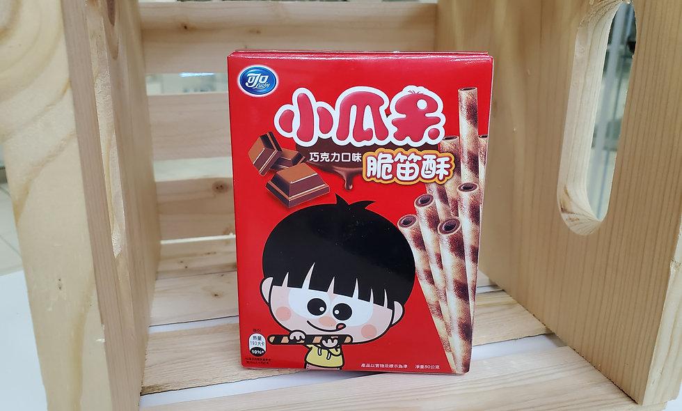 Kraft Lucky Flute Wafers - Chocolate
