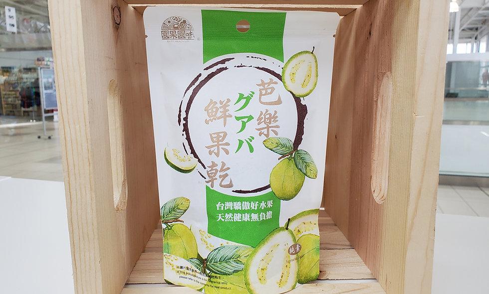 BG Dried Guava