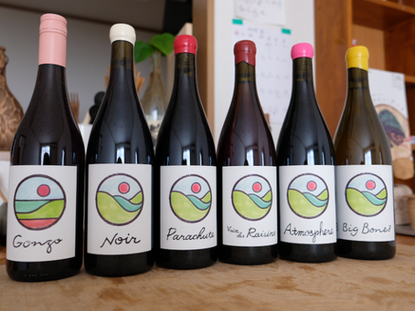 Les Fruits wine