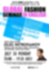 Oleg Mitrofanov_Seminar Poster2018_email