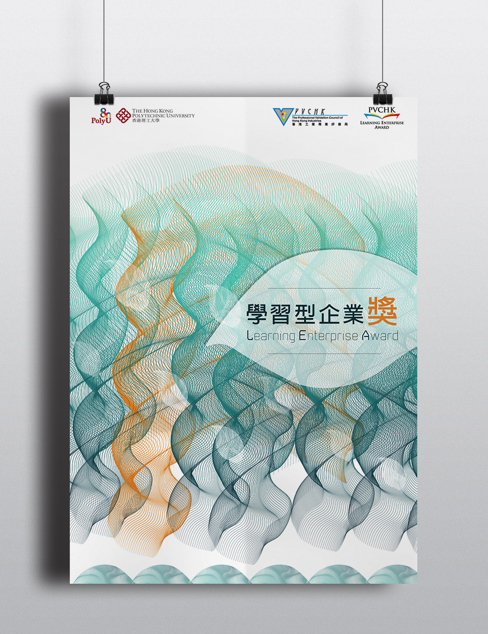 Flyer Design for PolyU LEA