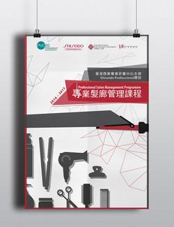 Flyer Design for PolyU
