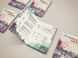 Flyer Design for PolyU HiPEL