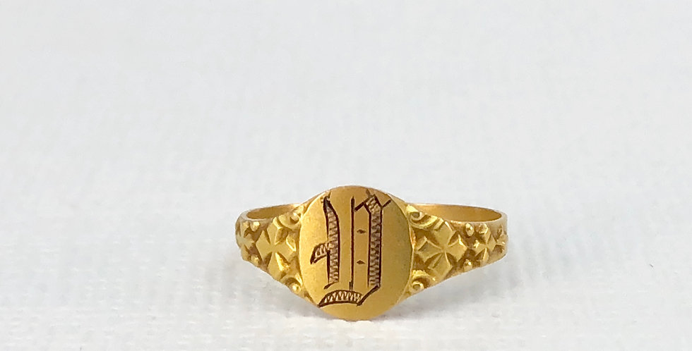 """D"" Relief Design Baby Signet Ring"