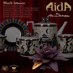Black lotus Aida collection