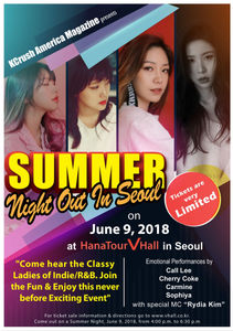 Enter to Win Free K-Pop Concert Tickets to 'Summer Night Out