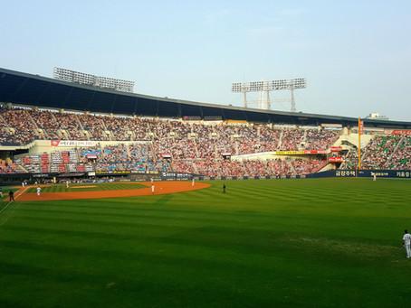 Korean Baseball  Season Opens March 24