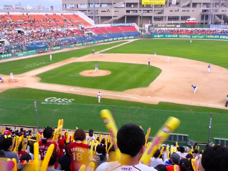 Everything you Need to Know about going to a Korean Baseball Game