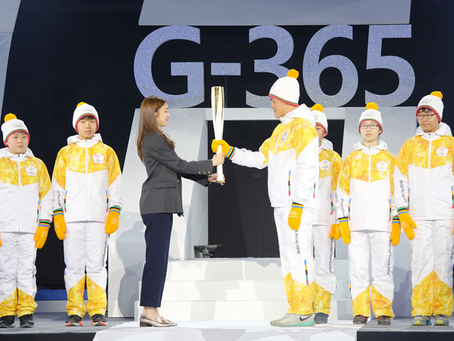By the Numbers: Korea Olympics to have 7,500 Torch Bearers to Unite the North & South