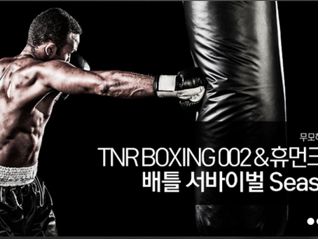 Buy Tickets to the Korea Boxing Federation Live Fight- May 22