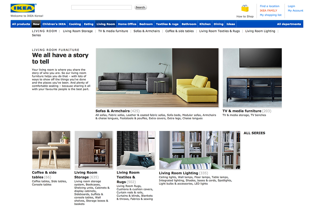 Ikea Korea website