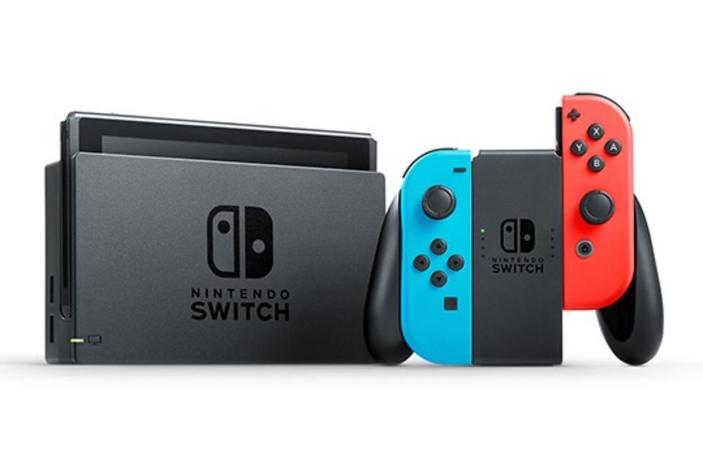nintendo switch gift