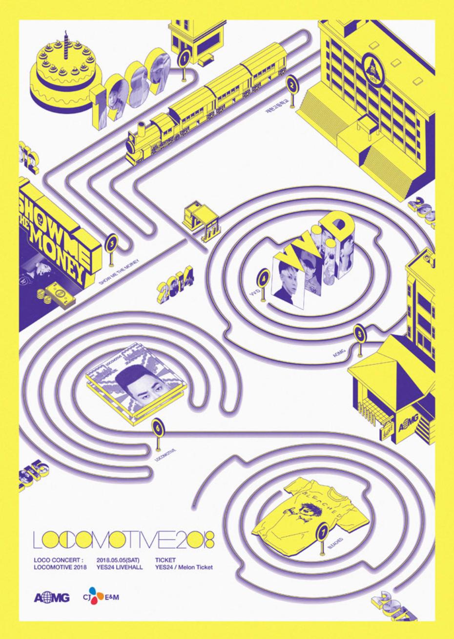Lomotive 2018 Kpop Concert