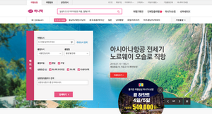 Hana Tour website in Korea
