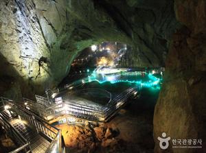 Hawseongul Cave Korea