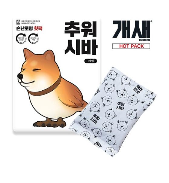 Hand Warmer Heat Packs Korea