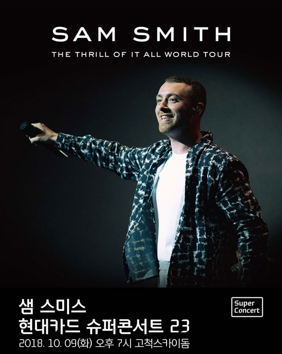 Sam Smith Concert Seoul Oct 9