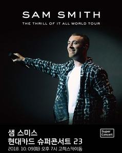 Sam Smith Concert Seoul Oct 9