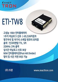 ETI_TW8.jpg
