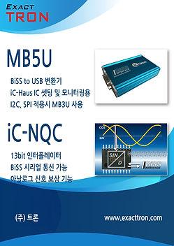 MB5U.jpg