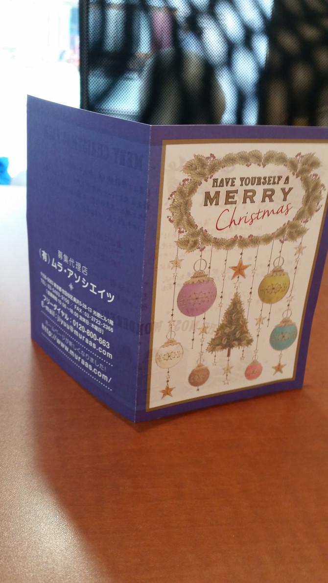 クリスマスカードが出来ました♪