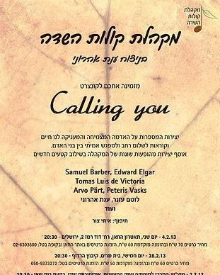 calling-you.jpg