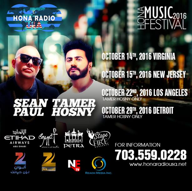 Tour dates poster.png