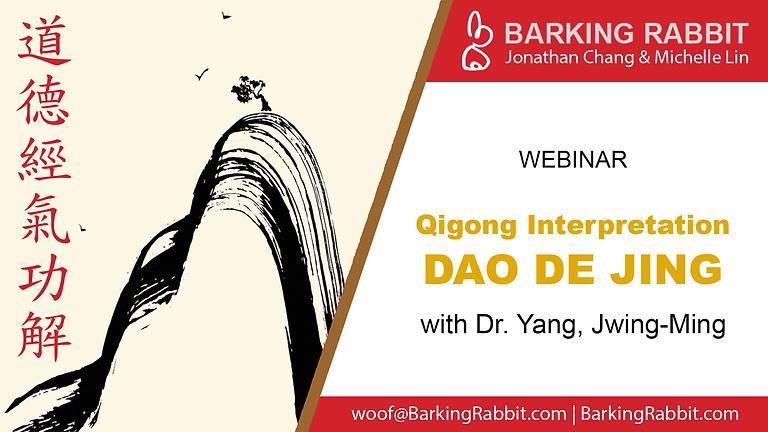 Dao De Jing: Qigong Interpretation