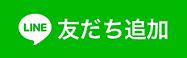 line_banner.png