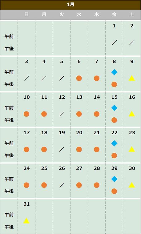 calendar_2021_1.png