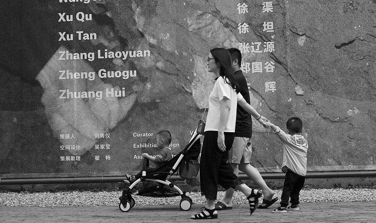family-1891232_1280.jpg