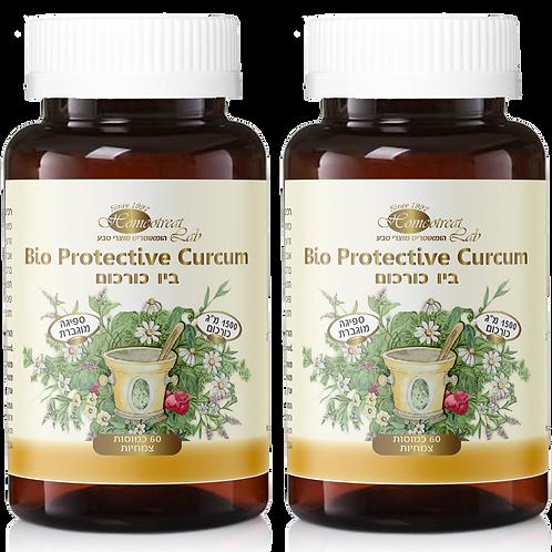 Bio-Curcumin | Kosher | Antioxidants and Anti-Inflammatory