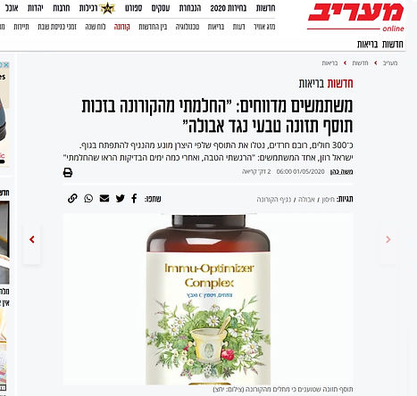Maariv Article about Immune booster supplement | Immue-Optimizer