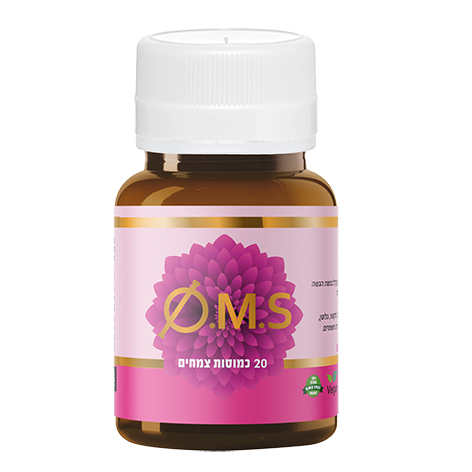 Premenstrual syndrome (PMS) Supplement | 20 Capsules