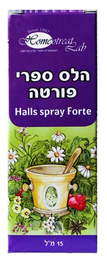 A sore Throat natural treatment, Mouth Ache natural treatment, Oral Hygiene Treatment