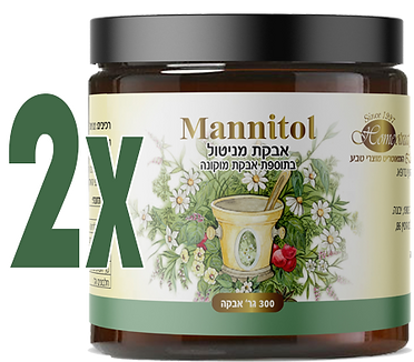 Mannitol | Parkinson's Natural Treatment | 2 Pack