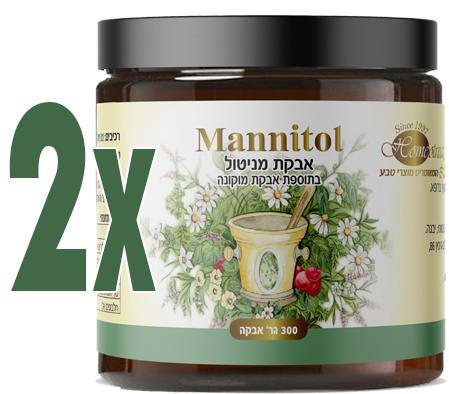Mannitol | Parkinson's Natural Treatment | 2 Pack Deal