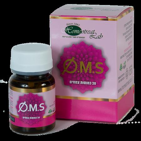 PMS naural treatment