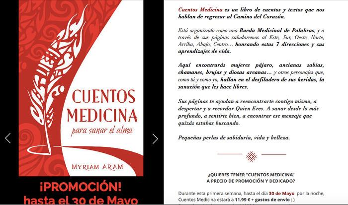 ¡YA está a la venta CUENTOS MEDICINA en PAPEL y en EBOOK! ¡Y EN PROMOCIÓN ESTA SEMANA!