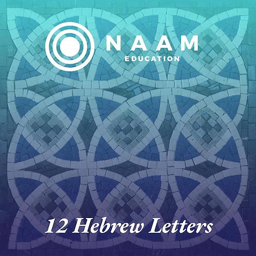 12 Hebrew Letters - Aid for Teachers