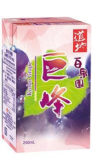 Kyoho Grape Juice TAO TI   250ml