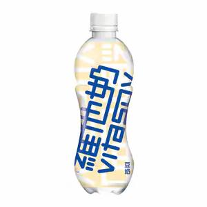 VITASOY Soyabean Milk   480ml