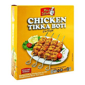 Chicken Tikka Boti   MON SALWA   500g